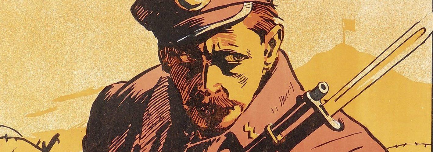W listopadzie 1918 roku Stanisław Maczek stanął na czele ochotniczej kompanii krośnieńskiej. Ilustracja poglądowa (domena publiczna).