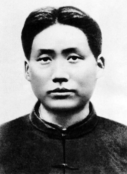 Mao Zedong w 1927 roku.
