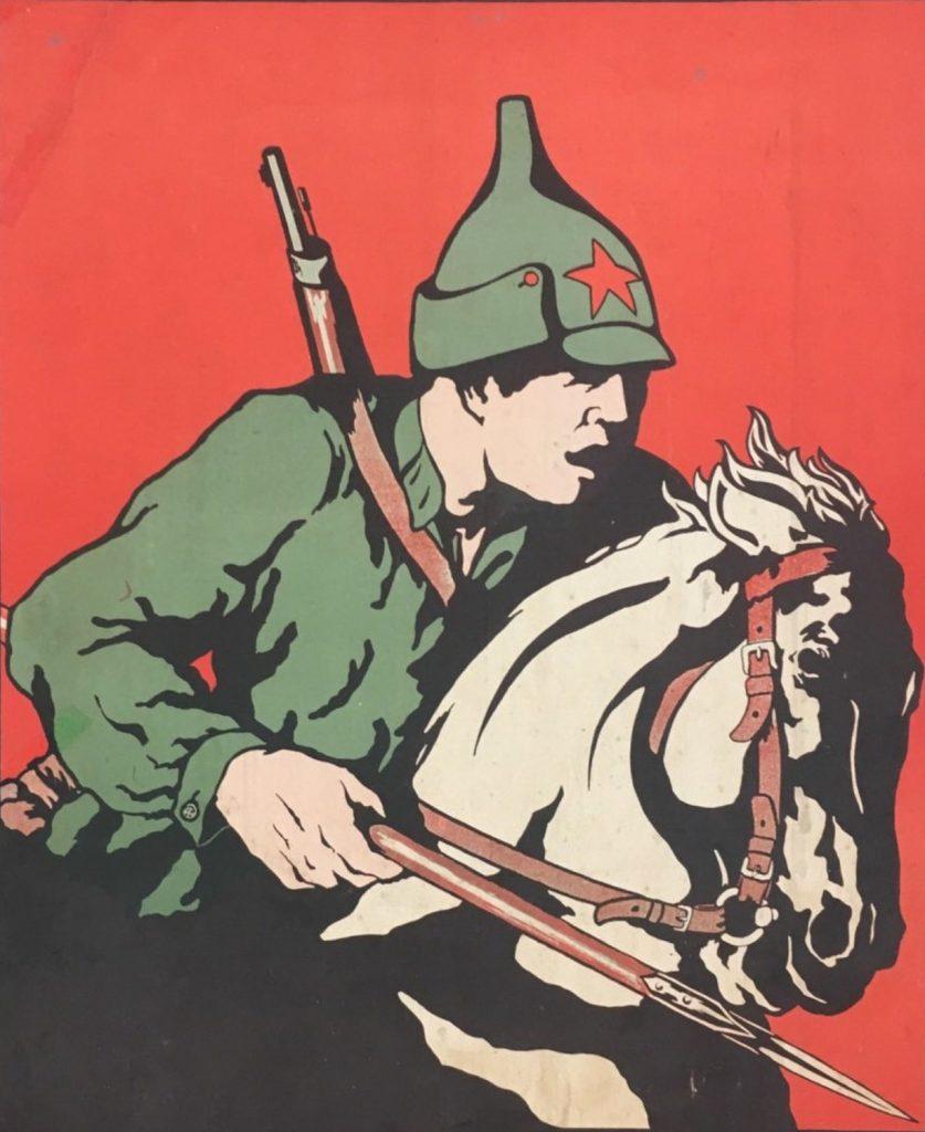 Na Lwów kierowała się osławiona Armia Konna Budionnego (domena publiczna).