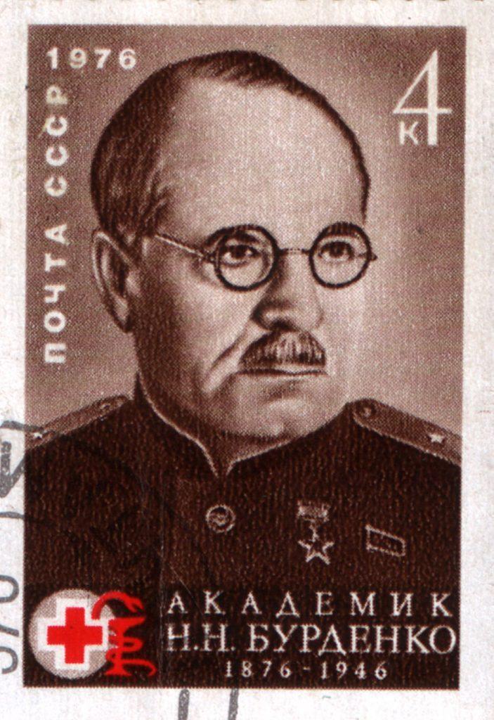 Nikołaj Burdenko na radzieckim znaczku z 1976 roku (domena publiczna).