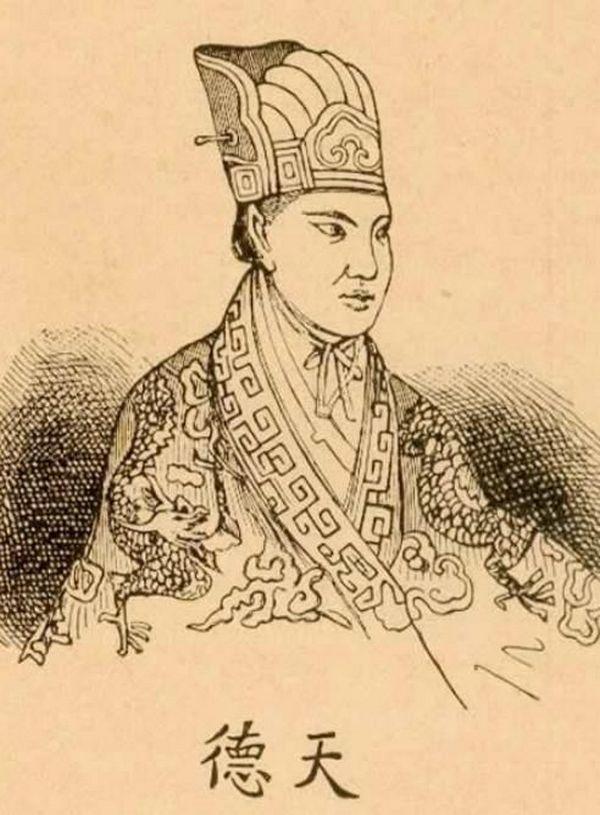 Przywódca powstania tajpingów Hong Xiuquan  (domena publiczna).
