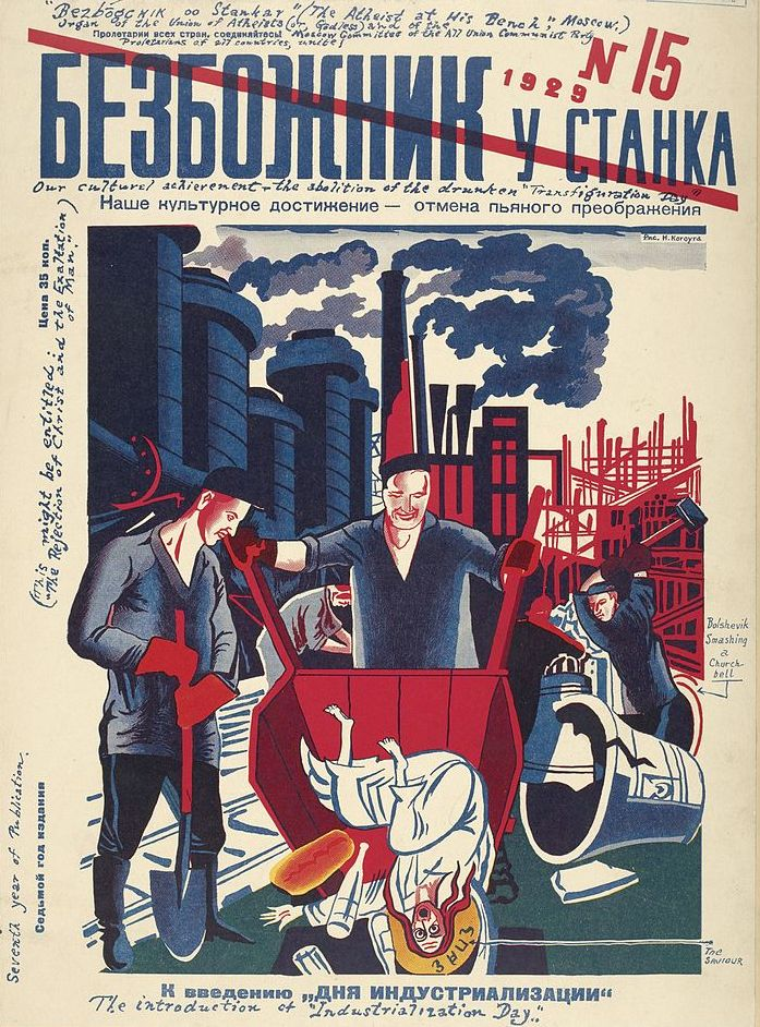 """Bolszewicka antyreligijna propaganda. Okładka czasopisma """"Bezbożnik"""" z 1929 roku (domena publiczna)."""