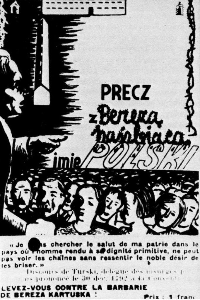 Wydana przez Międzynarodową Organizację Pomocy Rewolucjonistom we Francji pocztówka przeciwko założeniu obozu w Berezie Kartuskiej (domena publiczna).