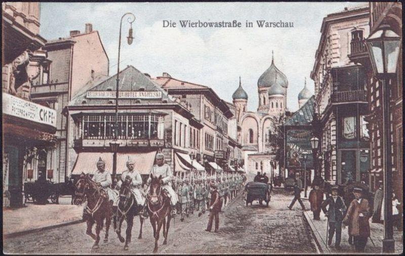 Żórawscy doskonale pamiętali niemiecką okupację Warszawy z czasów I wojny światowej (domena publiczna).