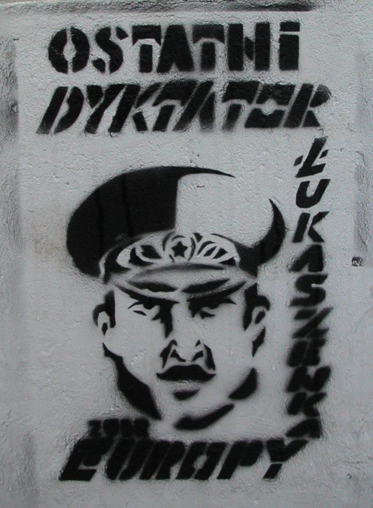 Łukaszenko miał  przystąpić do formowania szwadronu śmierci już w 1996 rokoku (Bladyniec/CC BY-SA 4.0).