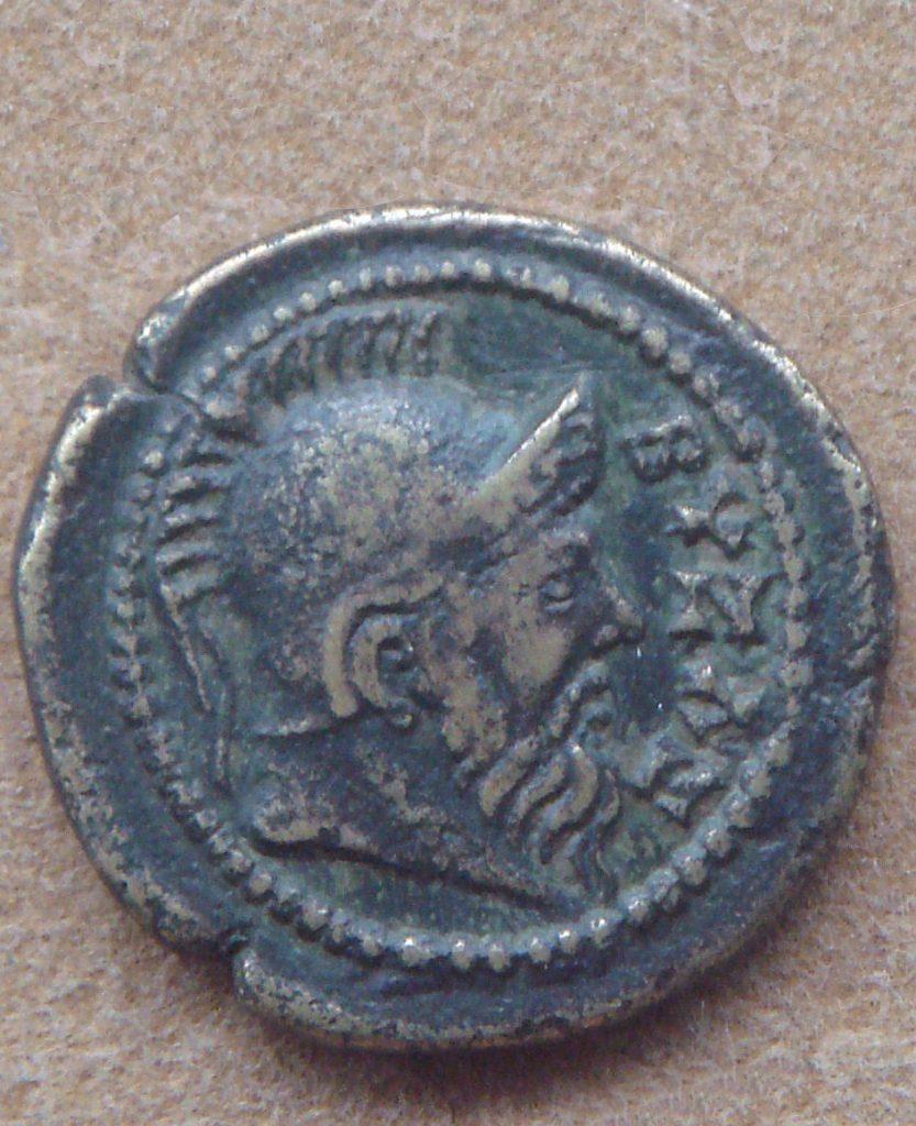 Moneta z II lub III wieku naszej ery z wizerunkiem króla Byzosa (World Imaging/CC BY-SA 3.0).
