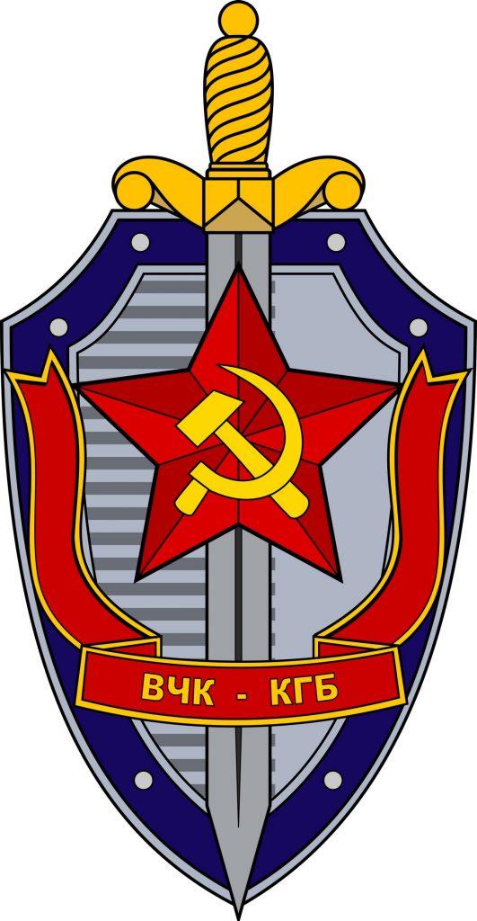 Goleniewski uchodził za zaufanego człowieka KGB (domena publiczna).