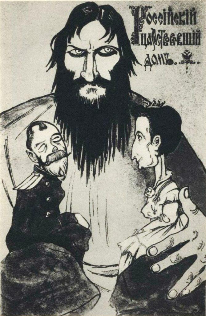 Karykatura przedstawiająca Rasputina kierującego Mikołajem i Aleksandrą (domena publiczna).