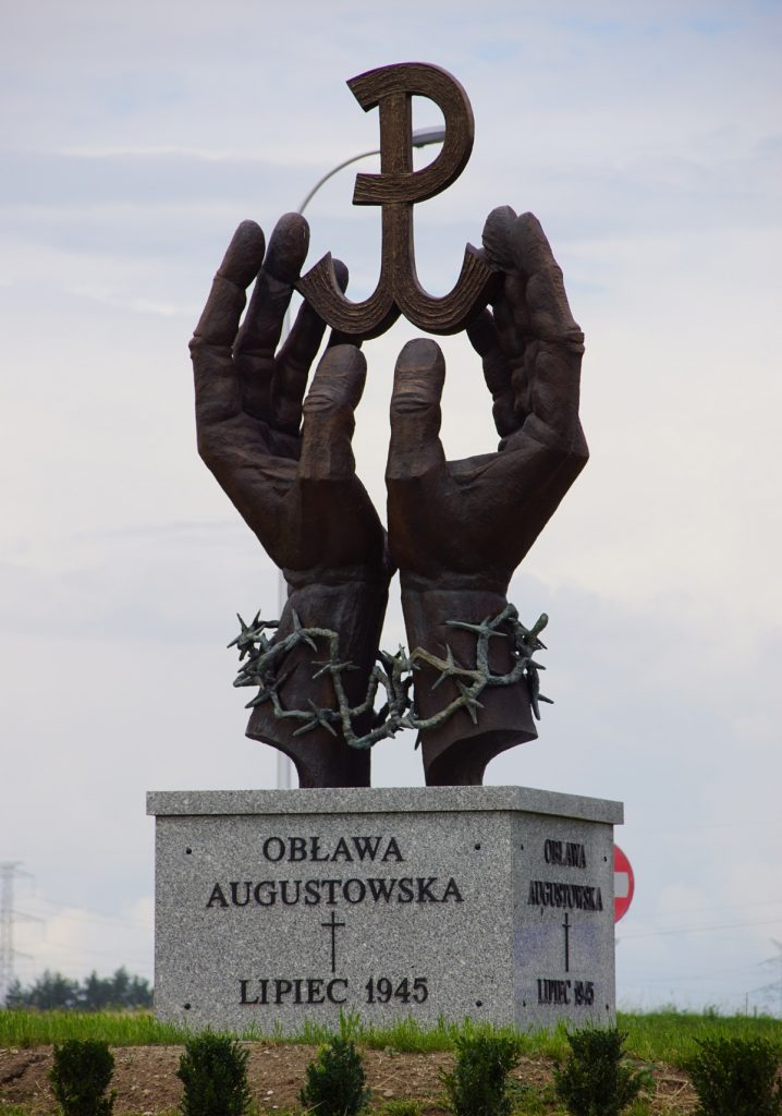 Pomnik Ofiar Obławy Augustowskiej w Suwałkach (Kamil Korbik/CC BY-SA 4.0).