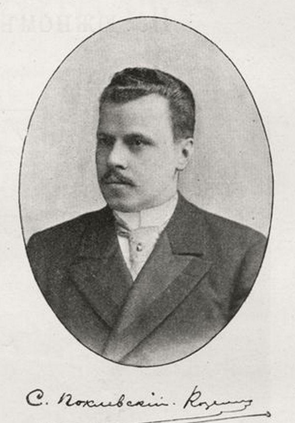 Stanisław hrabia Koziełł-Poklewski na zdjęciu z przełomu XIX i XX wieku (domena publiczna).