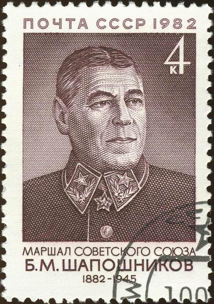 Radziecki znaczek wydany z okazji setnej rocznicy urodzin Borysa Szaposznikowa (domena publiczna).