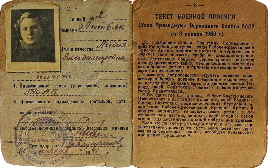 Książeczka wojskowa Lidii Litwiak (domena publiczna).