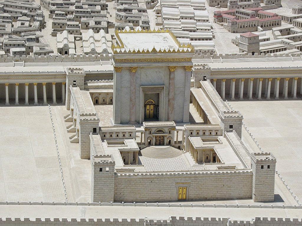 Model Jerozolimy z I wieku n.e.