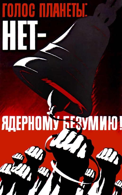 Sowiecki plakat propagandowy z lat 80.