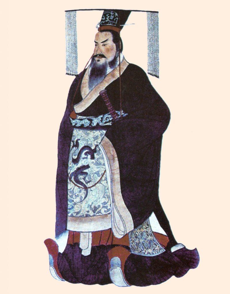 Wyobrażenie cesarz Qin Shi Huanga z XVIII wieku (domena publiczna).