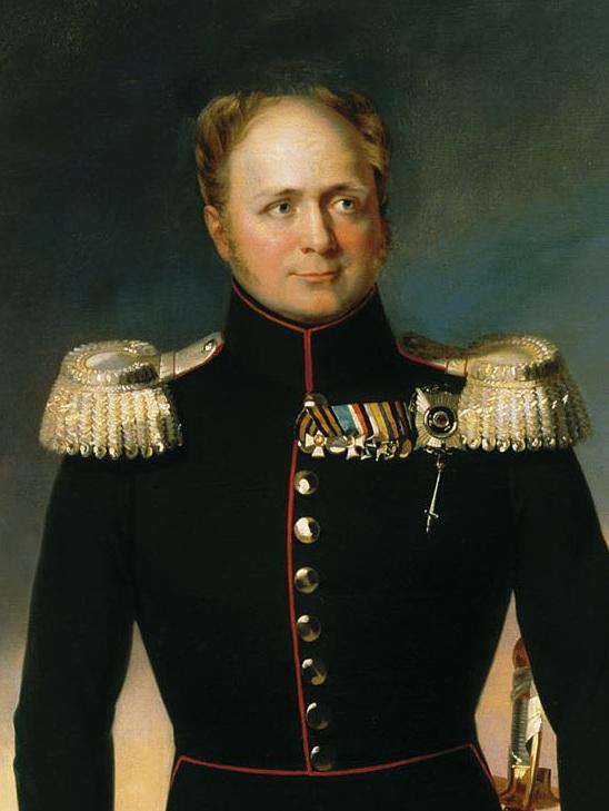 Car Aleksander I na portrecie autorstwa George'a Dawe'a (domena publiczna).