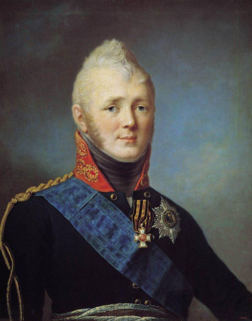 Car Aleksander I na portrecie pędzla Stiepana Szczukina (domena publiczna).