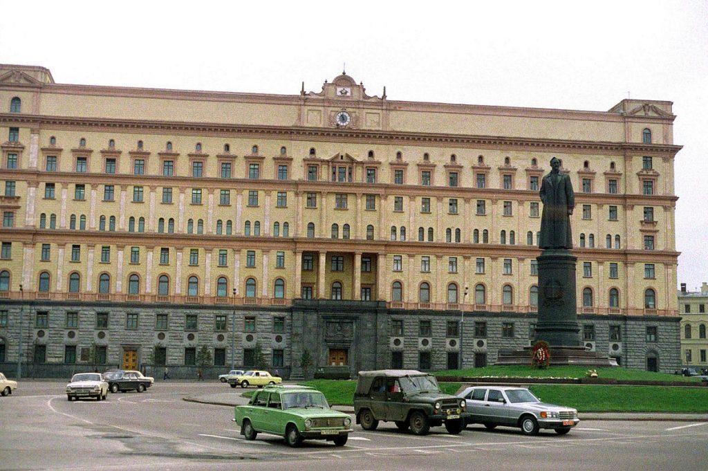 Siedziba KGB na Łubiance. Zdjęcie z 1985 roku (domena publiczna).