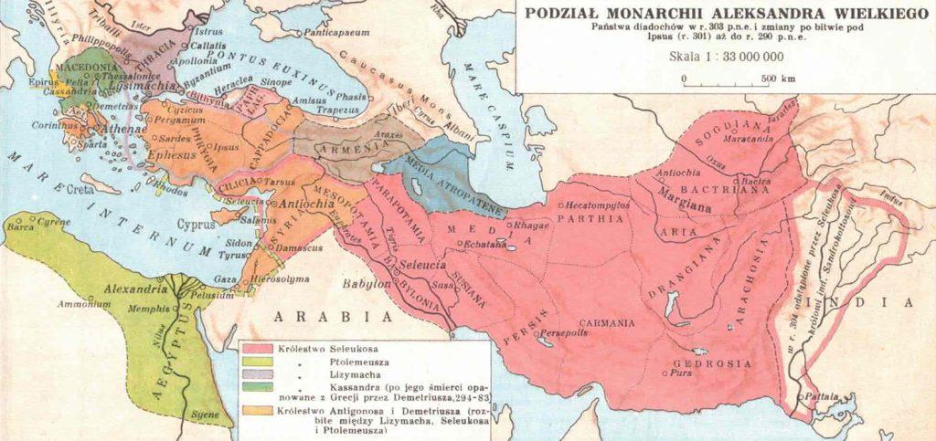Podział imperium Aleksandra Wielkiego po jego śmierci w 323 roku p.n.e.
