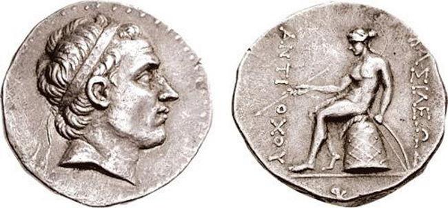 Moneta władcy państwa Seleukidów Antiocha III.