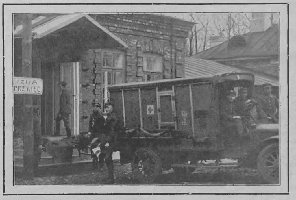 Izba przyjęć wojskowego Szpitala Ujazdowskiego. 1920 rok.