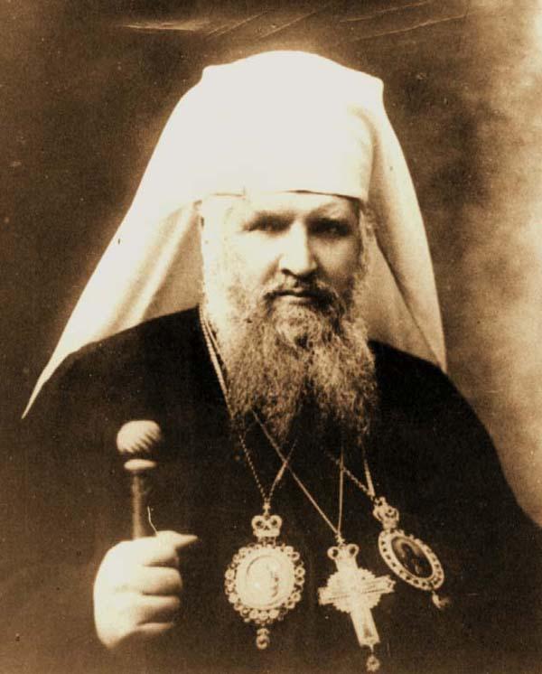 Metropolita Andrzej Szeptycki na fotografii przedwojennej.