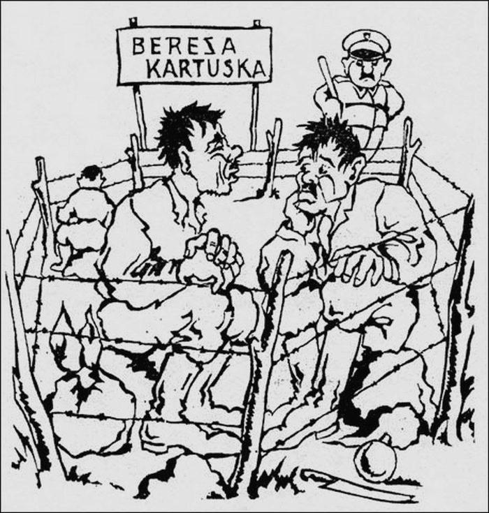 Karykatura z lat 30. przedstawiająca więźniów Berezy (domena publiczna).