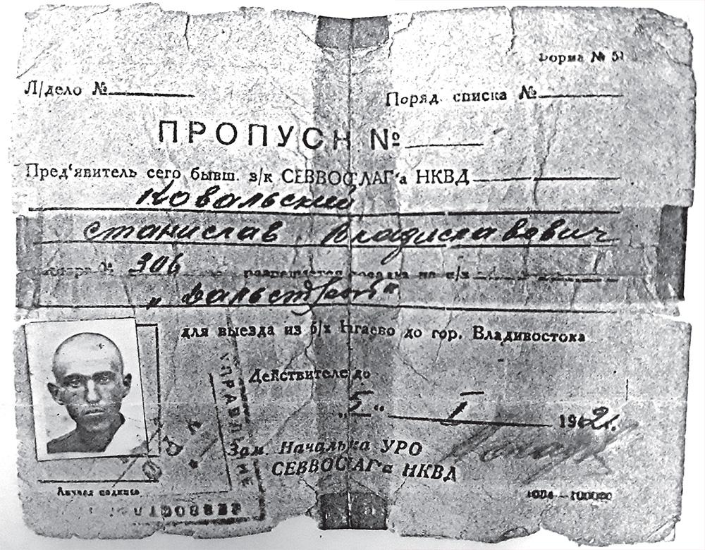 Przepustka Stanisława Kowalskiego, którą posługiwał się podczas transportu na Kołymę.