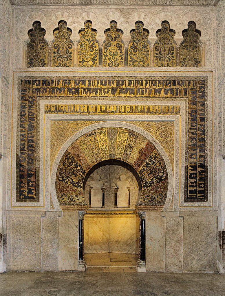 Mihrab wybudowanego w drugiej połowie X wieku Wielkiego Meczetu w Kordobie Ingo (Mehling/CC BY-SA 4.0).