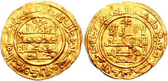 Złote dinary bite przez władcę Kalifatu Kordoby Hiszama II na przełomie X i XI wieku (CC BY-SA 2.5).