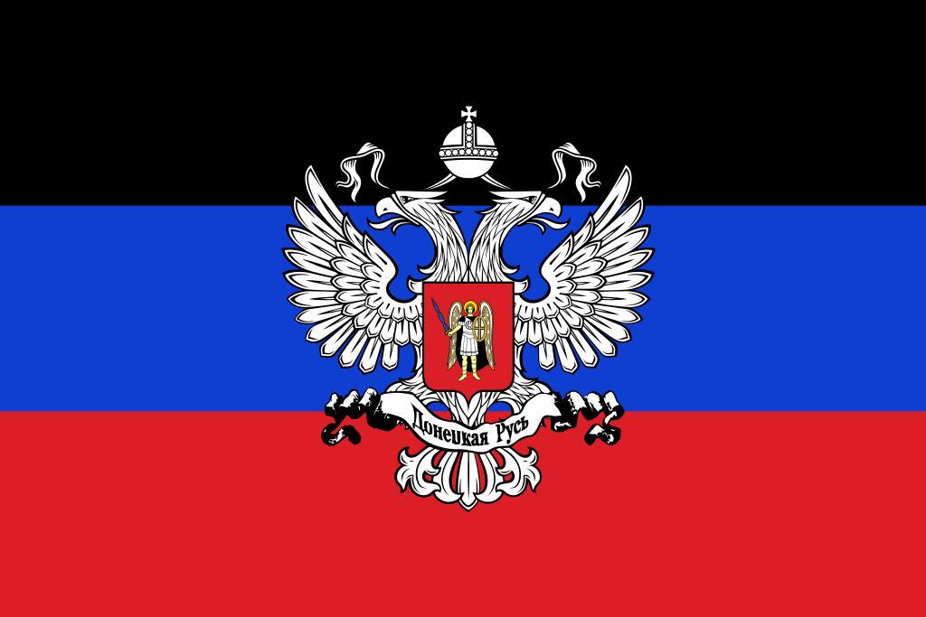 Flaga Donieckiej Republiki Ludowej (MrPenguin20/CC BY-SA 3.0).